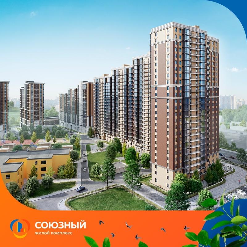 Проект: новый дом в ЖК «Союзный», Главгосстройнадзор разрешил застройщику многоэтажки в 8-м микрорайоне Одинцово заключать договоры с дольщиками