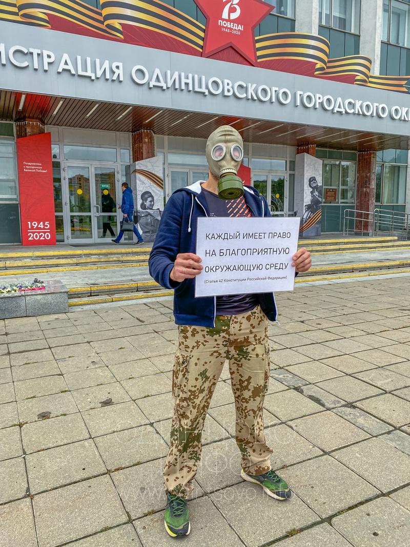 Михаил Белозуб на пикете у здания администрации в центре Одинцово, Очередной пикет прошёл у здания администрации в Одинцово