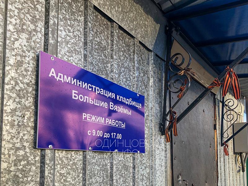 Чиновники запретили хоронить рядом сбывшей: «не родственница»