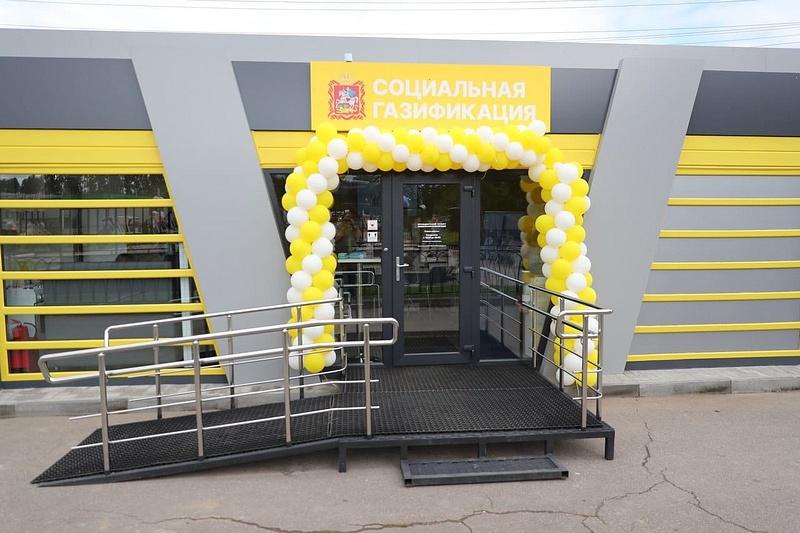 ВОдинцовском округе открыли первый офис социальной газификации