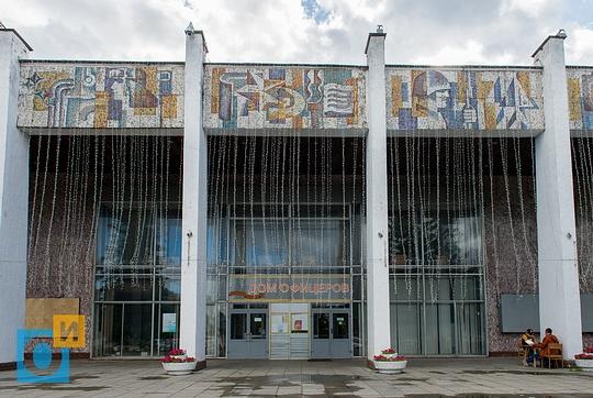 Майданов: вОдинцово могут снести Дом офицеров ипостроить наего месте культурно-досуговый центр