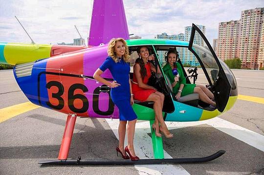 Robinson-44 телекомпании «360 Подмосковье», RA-06229, Миллиарды на пиар: Как телеканал «360 Подмосковье» получает деньги, Вертолёт, 360ТВ, R44, R-44-II, R-44