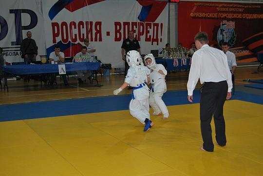 Спорт 453 чемпионат по кудо г фрязино 16
