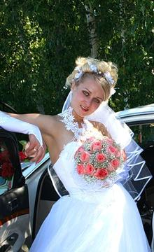 Тебе повезло моей невесте