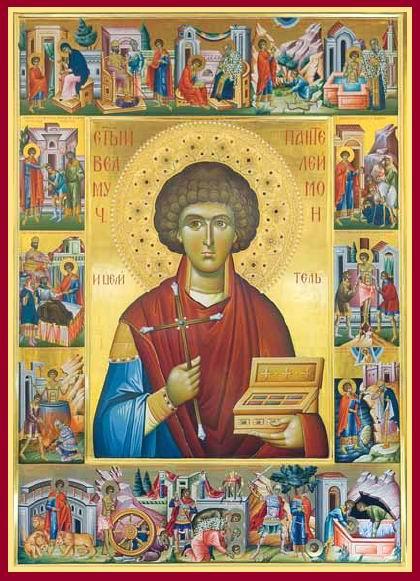 икона святого пантелеймона: