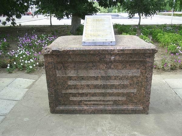Постамент памятника Екатерине Великой