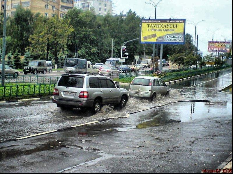 Потоп У Эльдорадо